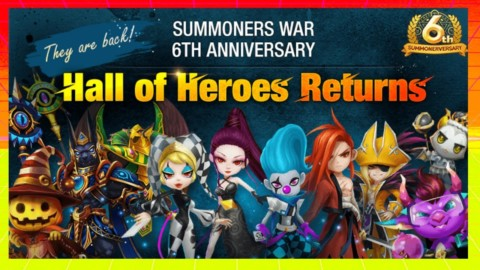 Hall of Heroes Dezembro 2020, Astar – Summoners War